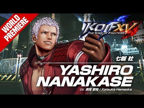 The King of Fighters XV : YASHIRO NANAKASE - Character Trailer #11