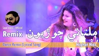 Sindhi remix song Multani Chooriyon Nighat Naz Saad Alavi Sindhi album 2021