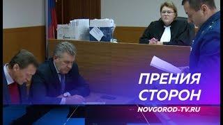 В суде начались прения сторон по делу бывшего главы регионального Роспотребнадзора