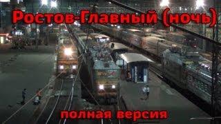 Возьму попутный груз Ростов на Дону Москва
