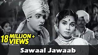 Sawaal Jawaab - Sawaal Majha Aika - Classic Marathi Movie - Jayshree Gadkar, Arun Sarnaik