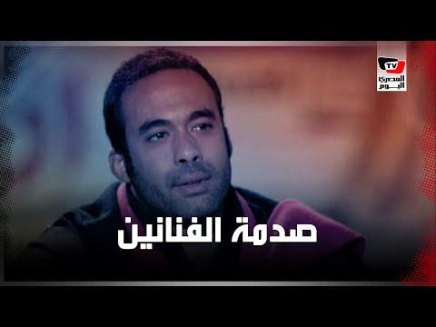 كيف ودّع نجوم الفن الفنان الشاب هيثم أحمد زكي