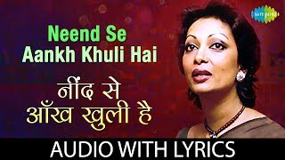 Neend Se Aankh Khuli Hai with lyrics | नींद से आँख