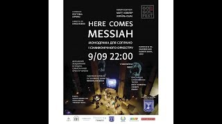 A new symphonic version for Here Comes Messiah