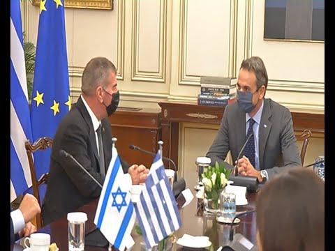 Συνάντηση πρωθυπουργού Κυριάκου Μητσοτάκη με τον Ισραηλινό Υπουργό Εξωτερικών