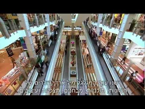 האסטרטגיה השיווקית שבעיצוב מרכזי הקניות