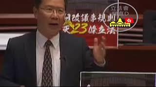 郭家麒:串爆【0票立法會主席梁君彥都可以投票決定香港人命運!咩世界!?】