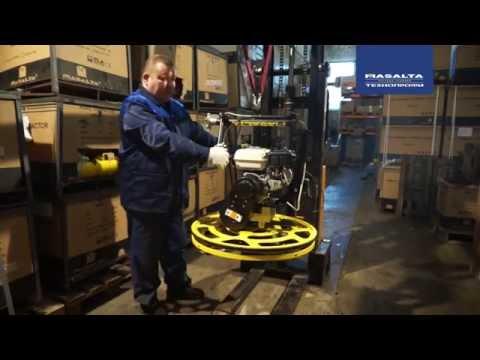 Предпродажная подготовка затирочной машины MT36-4