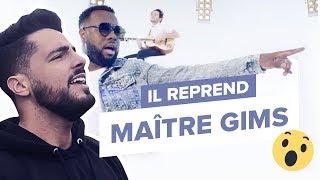 Maître GIMS   La Même Ft. Vianney (Cover MAXIME SECLIN)