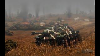 World of Tanks Hetzer - MultiKill
