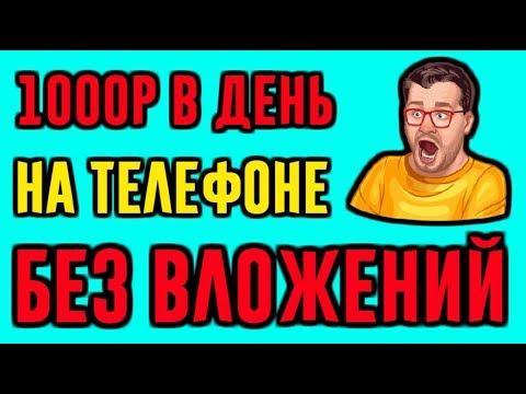 Форекс доллар к рублю онлайн