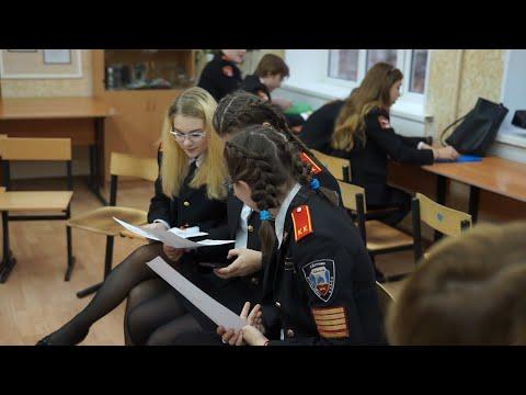 Кстовский район. Единый день профилактики асоциального поведения среди подростков