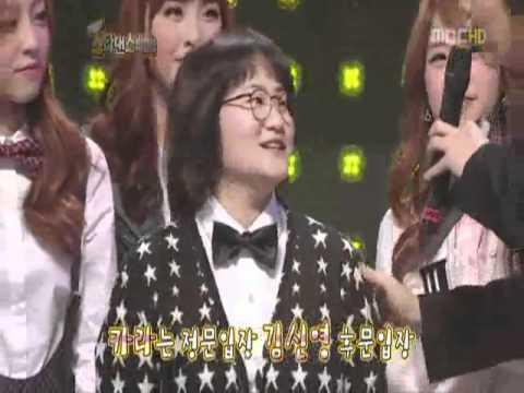 09_[MBC]_Star Dance Battle part 1