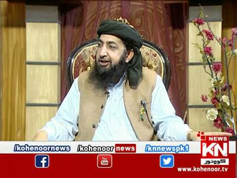 Istakhara 21 May 2020 | Kohenoor News Pakistan