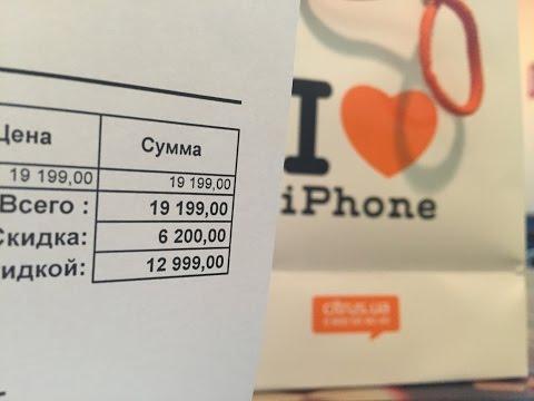 """Как вернуть бракованный iPhone 6 в Цитрусе и заработать на этом. Закон """"О защите прав потребителей"""""""