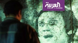 تحميل اغاني عن قرب | قصة إيقاف عبد الحليم حافظ في الشرطة MP3