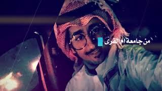 اغاني طرب MP3 تخرج محمد عوض العمري تحميل MP3