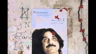 اغاني حصرية Bachar Zarkan - بشار زرقان / Ala Hazihi Al Ard (La Ahad) - على هذه الأرض تحميل MP3