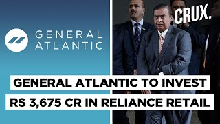 General Atlantic To Invest Rs 3,675 Crore In Reliance Retail  IMAGES, GIF, ANIMATED GIF, WALLPAPER, STICKER FOR WHATSAPP & FACEBOOK