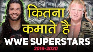 TOP 10 Highest Paid WWE Superstars 2019-2020 (LATEST*)