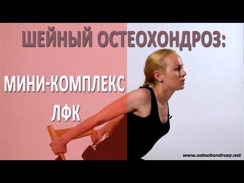 Бубновский видео артроз коленного сустава