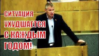 Выступление Депутата ГД Куринного о бюджете Фонда соцстрахования!
