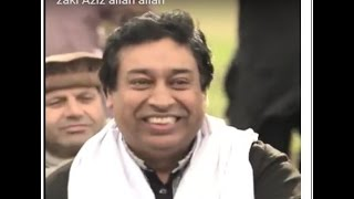 Zaki Aziz: Bout khana Nashien Astam-Az Subza Kafan daram