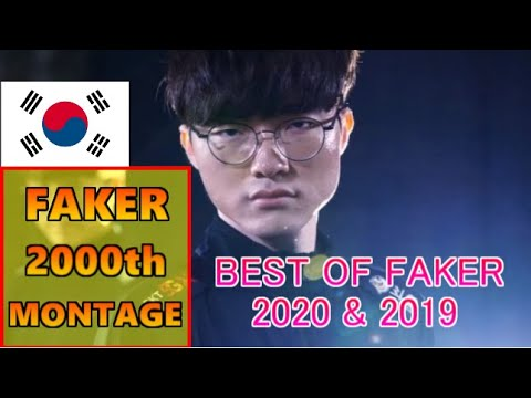 Faker 2000th LCK and Best of Faker MONTAGE! (2020,2019)