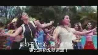 preview picture of video '新印度傳奇之馬勒戈壁的奧特曼(繁體字幕)'