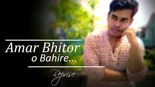 amer vitor o bahire mp3 song download