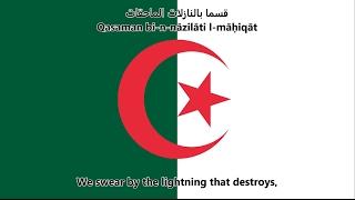 National anthem of Algeria (Arabic/English)