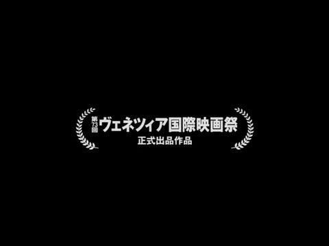 大阪篇3D動畫化!《殺戮都市:O》正式預告公開!