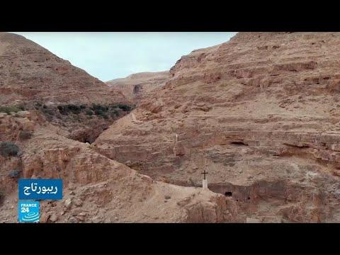 العرب اليوم - شاهد: فلسطين الأرض التي احتضنت كافة مظاهر الإيمان على اختلاف الأديان