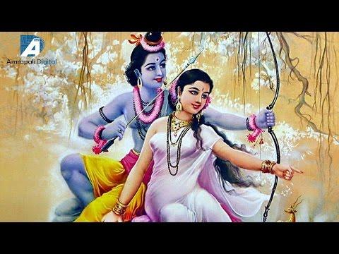 रामायण आवाहन दोहे