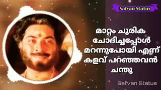 Oru Vadakkan Veeragatha Mammootty Mass Dialogue Lyrical Whatsapp Status Malayalam
