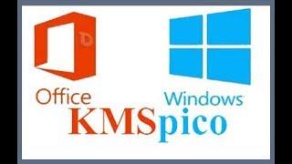kmsauto net office 2016 download