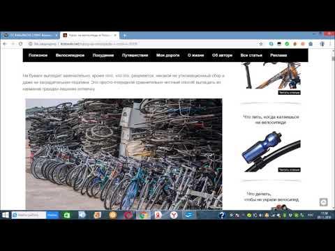 Велосипедисты против маркировки и утилизационного сбора на велосипеды