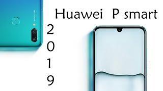 Опыт эксплуатации Huawei P smart 2019. Подробно.