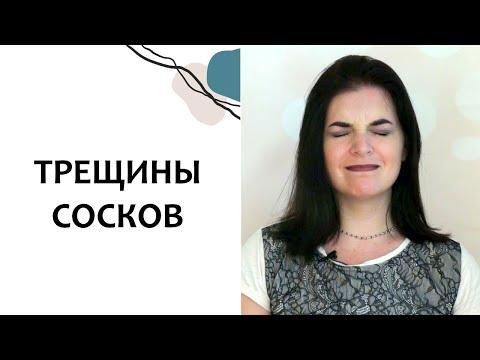 Жжение в области позвоночника грудного отдела позвоночника