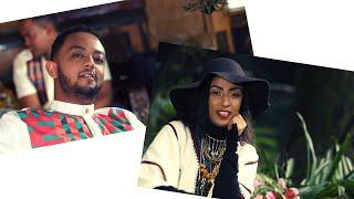 Jano Band   Abeba Ina Nib | አበባ እና ንብ   New Ethiopian Music 2019 (Official Video)