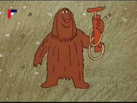 Хуго и Бобо 1975