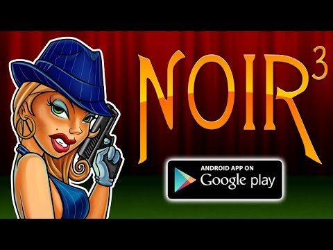 Video of Triple Noir