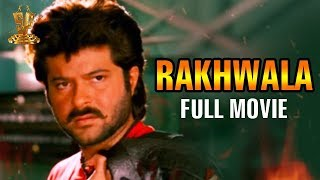 Rakhwala Hindi Full Movie | Anil Kapoor | Farha Naaz | Shabana Azmi | Suresh Productions