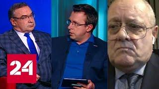 Ситуация в Сирии: мнение экспертов - Россия 24