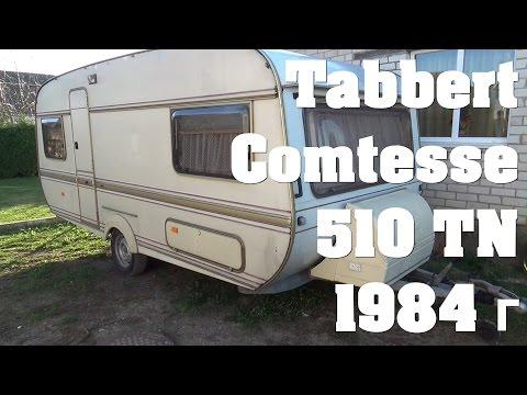 ОбзорTabbert Comtesse 510 TN 1984г перекуп жилой вагончик дом на колёсах автодом прицеп-дача