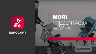 Коляска трость EasyGo (Euro-Cart) Mori sapphire от компании Beesel.com.ua - видео