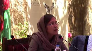 Sexual Attitudes and Behaviors of Youth in Afghanistan (28-June-2018)