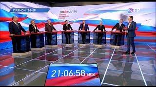 Дебаты 2018 на ОТР о развитии регионов и региональной политике
