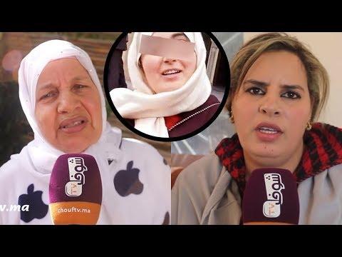 العرب اليوم - أقارب سيدة سطات المُتبرعة بمليار و200 مليون سنتيم يكشفون حقائق مثيرة