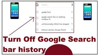 google search bar history disable